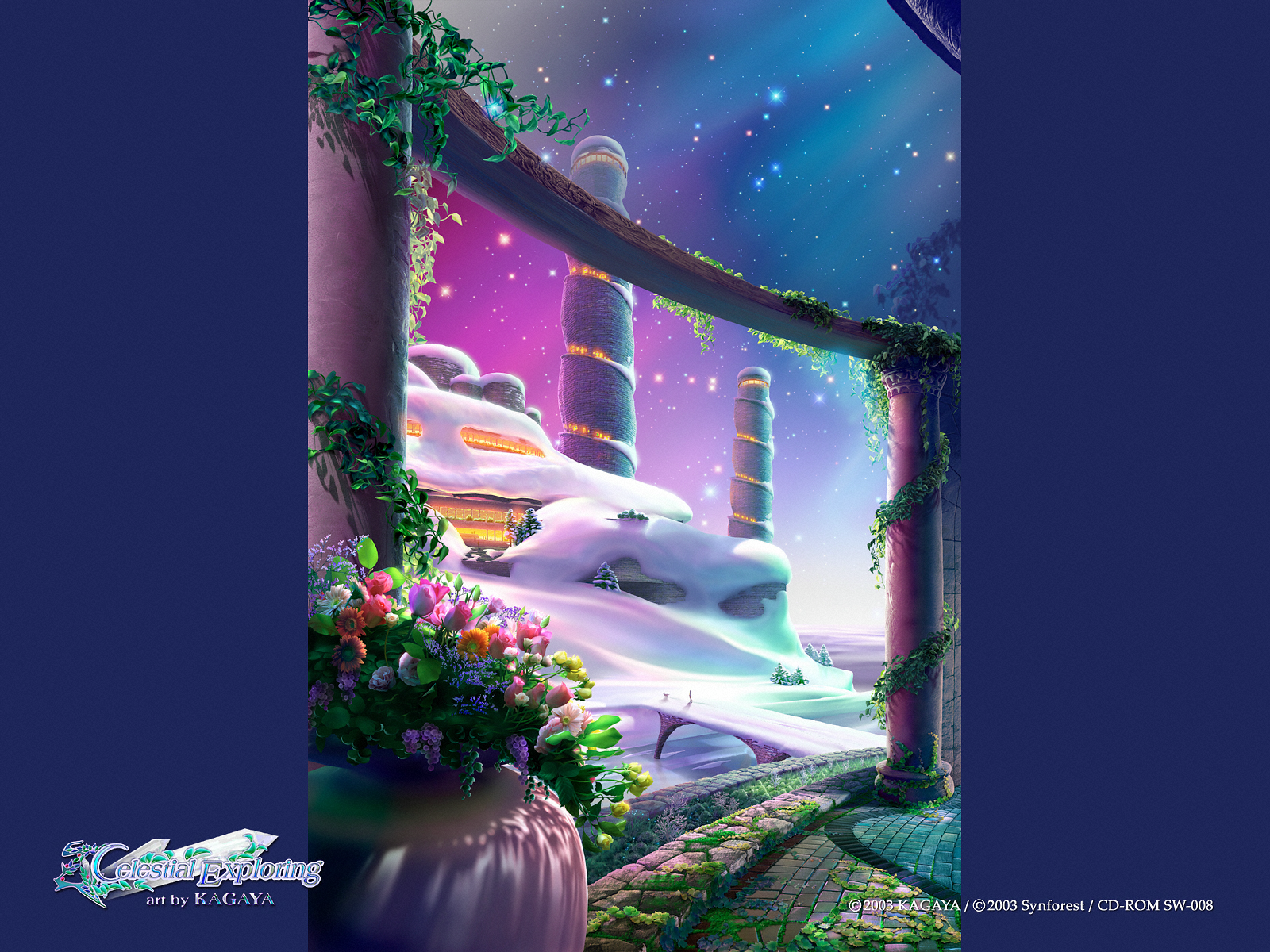 KAGAYA Celestial Exploring Passage, Serenity, Tranquillity